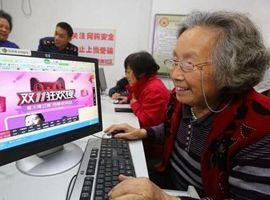 老年人也开始爱网购了!国内电商消费日趋老龄化