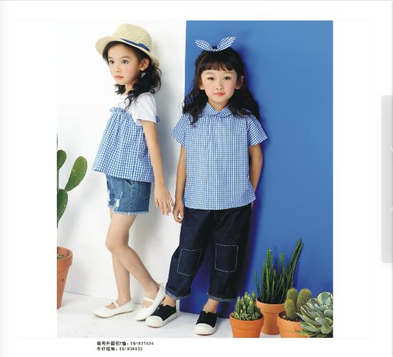 2018吉象贝儿童装蓝色短袖