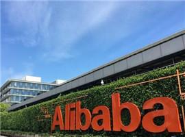 阿里巴巴2017日均纳税超1亿、创造就业3300万
