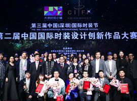 深圳国际时装节圆满闭幕 深圳时尚新纪元正式开启