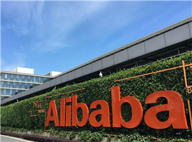 阿里巴巴成大陆唯一一家全球最受尊敬的公司
