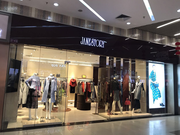 JANE STORY官方旗舰店