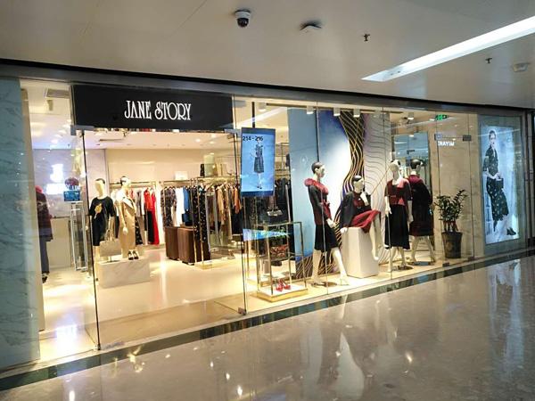 JANE STORY女装加盟店