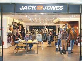 回忆杀,曾碾压Zara的杰克琼斯为什么变成了这样