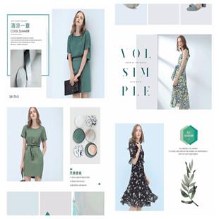 IAM27韩版品牌女装库存折扣店加盟
