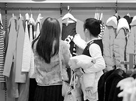 中国零售业2017年全年增长10.2% 服装消费增长直线下行
