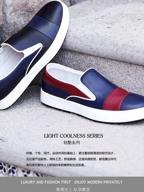 Lipault选一双鞋陪你走过漫长岁月
