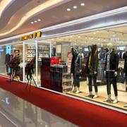 湖南长沙万家丽罗蒙专卖店1月30日盛大开业