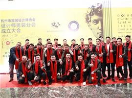 2018中国原创男装展将于5月18日~21日在杭州举行