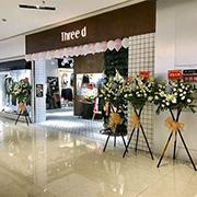 热烈祝贺Three d女装清远顺盈时代广场新店盛大开业