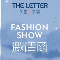 ZOLLE因为女装2018A/W深圳时装周暨新品订货会邀请函!