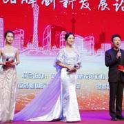 热烈祝贺SaintBuD·尚芭蒂童装荣获中国创新品牌荣誉证书!