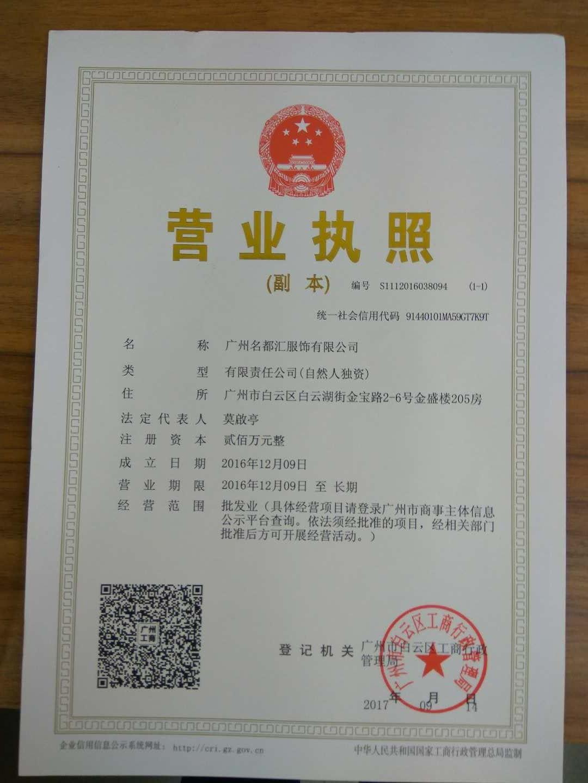 2018高性价比新款youfa28男装折扣店便宜进货货源