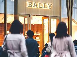 传Bally购买权将以7亿美元价格落入赫美集团