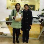 签约喜报热烈祝贺重庆韦女士签约丹蓓姿