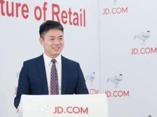 京东联手冯氏零售  加码AI技术和能力对外赋能