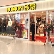 ROMON开店播报|江西省赣州罗蒙九方巨亿广场专卖店盛大开业啦