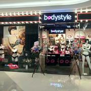 魅力难挡:布迪设计BodyStyle又有新店开业啦!