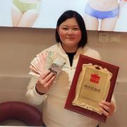 恭喜都市新感觉四川省巴中店开业大吉!
