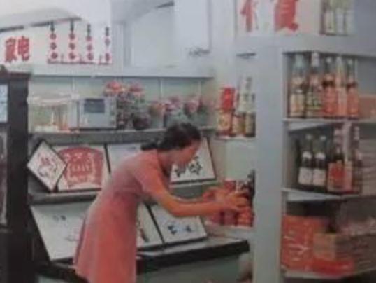 1982年国内首家购物中心开业,开架销售掀起零售革命