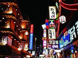 """""""赴韩游""""冷潮持续 今年春节期间预计游客减少45%"""