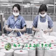 新申三十年(一)| 好面料+好服务,中国亚麻赢话语权