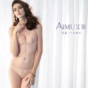 艾慕内衣资讯:关于bra的这几个小秘密 避免尴尬够用了
