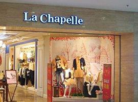 拉夏贝尔3亿元增资子公司 深度挖掘服装消费市场