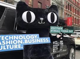 就在24小时前 天猫带着太平鸟等在纽约时装周搞事情