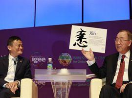 马云对话韩国大学生:年轻人是未来的转型者