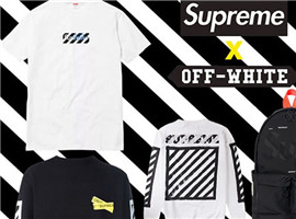 Supreme x OFF-WHITE联名再现身?!
