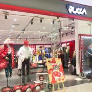 恭喜PUCCA万达新店开业!