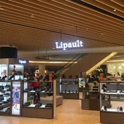 恭喜Lipault鞋子广州金融中心珠江新城高德置地春广场店开业大吉!