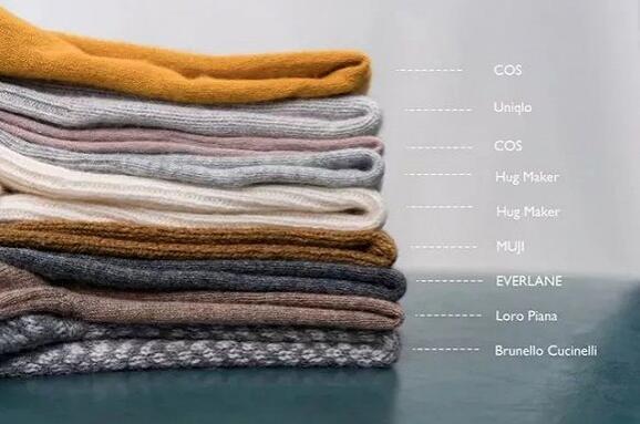 從大眾品牌到奢侈品的羊絨產品對比