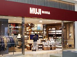 MUJI的新店铺总能给人新惊喜 这次是只卖吃的