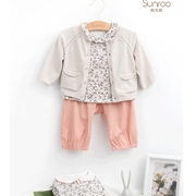 阳光鼠童装新品:当情人节遇上春节 宝宝的新装备好了吗?