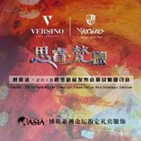 邀请函 |  梵思诺精彩亮相时装周 @所有人,深圳时装周来了,约么?