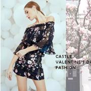 卡索:Valentine's Look|把愛穿在身上,來點小粉紅