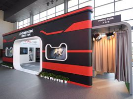 """设""""未来商店""""、虚拟试衣镜 天猫冬奥场馆内玩新零售"""