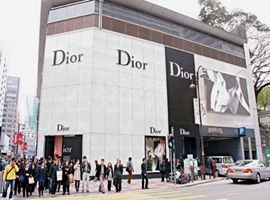 Dior高管变动 前总裁升任Fendi董事会主席兼CEO