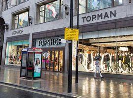 Topshop否认山东如意的收购,这生意确风险很大