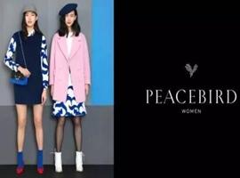 """销量持续下滑  国内快时尚品牌太平鸟""""出海""""淘金"""