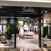 2018新年加盟打响第一炮!品牌莎斯莱思再添两家门店