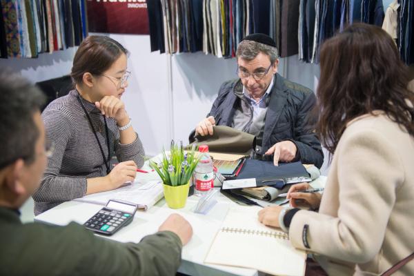 2018中国国际纺织面料及辅料博览会