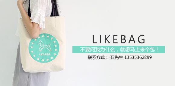 來個包快时尚包包连锁品牌