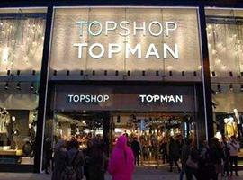 秘密邮件曝光 Topshop老板确实曾试图出售品牌