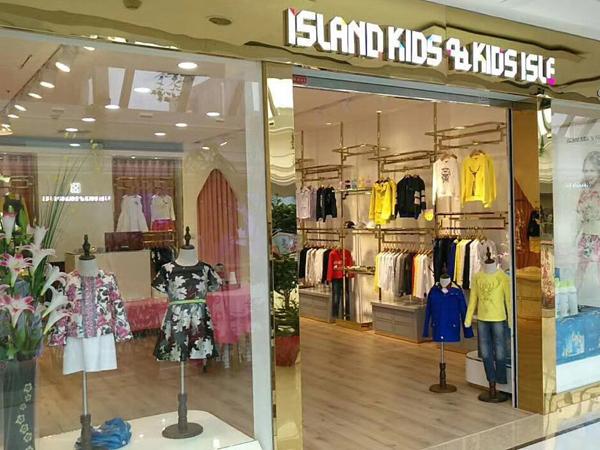 IKKI(安娜与艾伦)店铺图