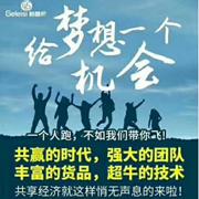 热烈祝贺中国服装网协助芝麻e柜女装签约不停!!!