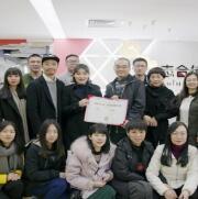 九银坊与上市公司志合传媒达成战略合作——开启精益零售新篇章