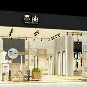 墨曲女装河南南阳和城百货店即将盛大开业!